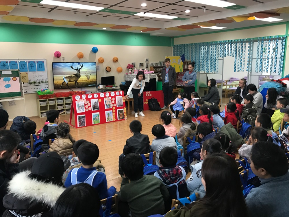 Chinese local teachers deliver a lesson about environmental protection - partially aimed at educating parents.